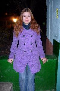Елена Лавриненко, 10 октября 1993, Россошь, id51606990
