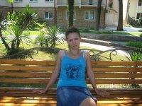 Светланка Крючкова, 14 декабря , Новочебоксарск, id61508973