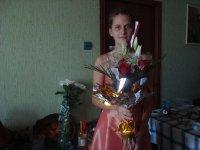 Алена Кравченко, 27 сентября , Балаково, id72608785