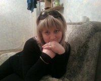 Наталья Кострыкина, 1 января 1974, Стерлитамак, id74865202