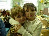 Танюша Вместе, 14 февраля 1998, Петрозаводск, id84478442