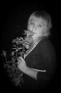 Кристина Ятина, 16 сентября 1992, Смоленск, id95871244