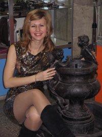 Светлана Голенкова, 29 октября , Москва, id99890919