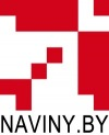 Naviny.by || Белорусские новости