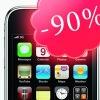 Мир скидок! iPhone за 2000 рублей!