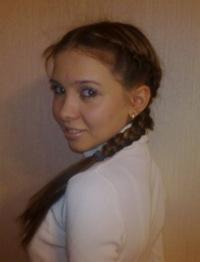 Марина Багаева, Киров