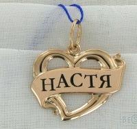 Анастасия Биткина, 30 июля , Комсомольск-на-Амуре, id155647538