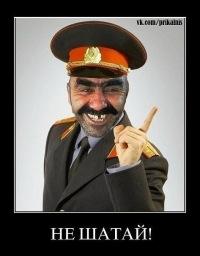 Шатун Шатунов