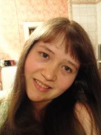 Наталья Квитко, 31 июля 1989, Красный Луч, id161264775