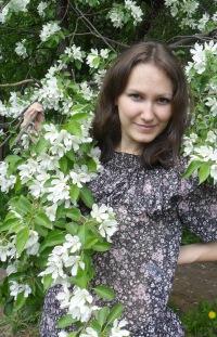Ольга Игнатьева, 31 октября 1986, Йошкар-Ола, id25887804