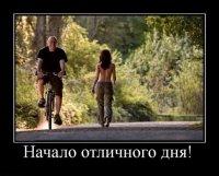 Олег Лисьева, 15 июня 1990, Санкт-Петербург, id34881083