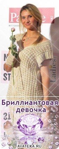 Алина Лебедева, 25 января 1988, Ярославль, id39702208