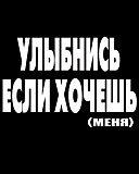 Oleg Афанасьев, 24 июля , Нальчик, id48850922