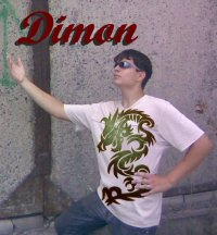 Дмитрий Грузин, 25 января 1994, Днепропетровск, id48850990