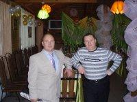 Юрий Панчик, 15 августа , Новосибирск, id55441299