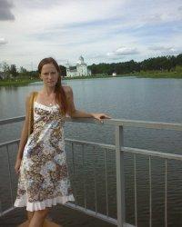Nina Plotnikoba, 1 сентября 1992, Ростов-на-Дону, id58559869