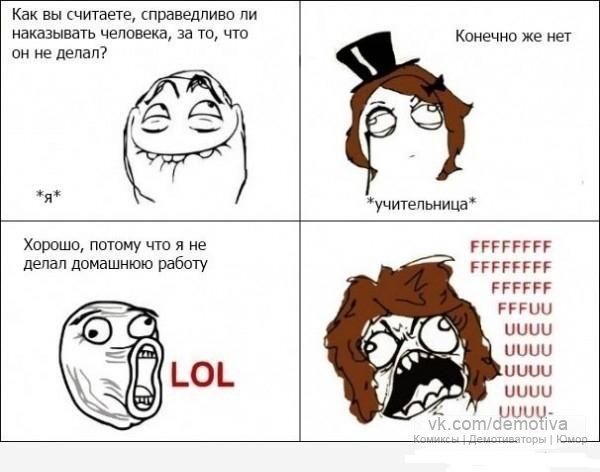 http://cs4453.vkontakte.ru/u120564864/-14/x_c0b32d8c.jpg