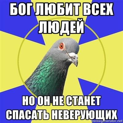 http://cs4453.vk.me/u138215/101631300/x_5b6917cf.jpg