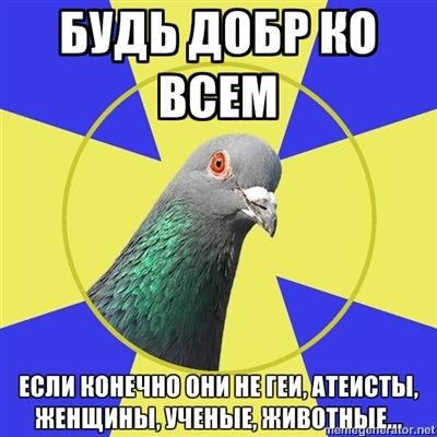 http://cs4453.vk.me/u138215/101631300/x_d9d2d300.jpg