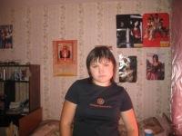 Екатерина Квашнина, 24 сентября 1990, Пенза, id138449092