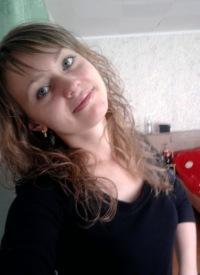 Светлана Чинакалова, 19 марта 1988, Успенское, id20839446