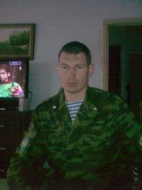 Денис Иванов, 28 января 1979, Новороссийск, id26727853