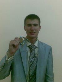 Александр Расташинский, 14 июля , Николаев, id48040056