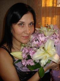 Катя Калашникова, 3 ноября , Ижевск, id57685094