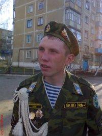 Александр Шкаликов, 1 апреля , Саранск, id74490336