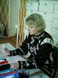 Feodora Melikova, 2 февраля 1993, Волгоград, id119867591