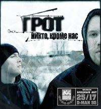 Александр Гладилкин, 21 октября 1997, Казань, id153620145