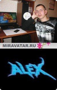Alex Федькин