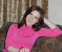 Юлия Можгинская, 13 июня 1988, Томск, id7763783