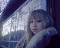 Ирина Кирьянова, 21 марта , Красноярск, id88034434