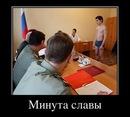Alexey Biryukov фото #19