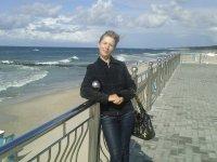 Елена Цыбулькина, 10 февраля , Калининград, id12979749