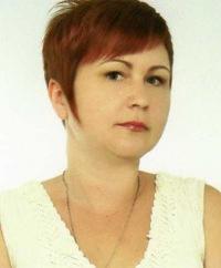 Юлия Городнова, 26 января 1996, Симферополь, id136666261