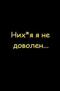 Павлик Fest, 8 апреля , Москва, id152233822