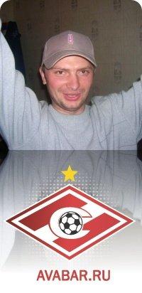 Alex Yankin, 18 августа , Санкт-Петербург, id69064947