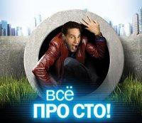 Валентин Τроненко, Москва, id75492388