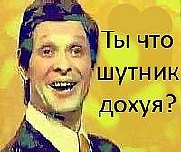 http://cs4455.vkontakte.ru/u78696817/115119464/x_b761dd15.jpg