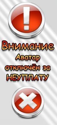 Жека Самарин, id93150979