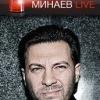 Редакция Minaev Live