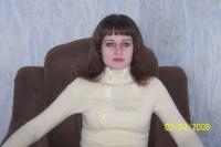 Алина Лемешевская, 3 мая 1990, Пинск, id111447573