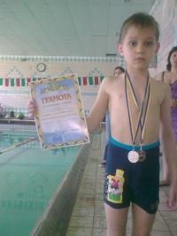 Даниил Демидченко, 11 апреля 1998, Обухов, id126884557