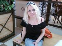 Виктория Бычихина, 28 декабря 1979, Краснодар, id15713186