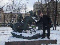 Александр Голицын, id31274982