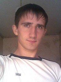 Серёга Тамаровский, 24 июня 1995, Краснодон, id52233753