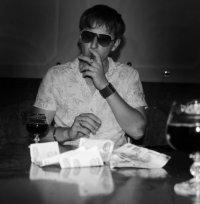 Армен Маркарян, 10 апреля 1989, Санкт-Петербург, id711514