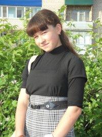 Айгуль Валиахметова, 28 января 1996, Калининград, id89075012
